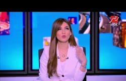 الكاتبة الصحفية سحر الجعارة: السينما والدراما شوهت صورة المرأة وحقها في طلب الخلع والطلاق