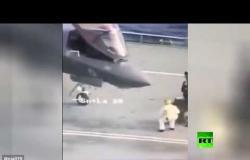 لا يقع إلا الشاطر .. لقطة محذوفة من هبوط اف-35
