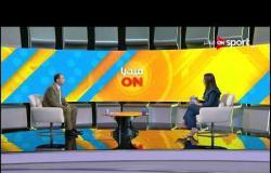 المصري: لا نحاسب بالقطعة وإيهاب جلال رقم 1 فى مصر