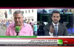 الشارع اللبناني أمام ربع الساعة الأخير!