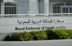 سفير السعودية: إجلاء 870 مواطنا من لبنان حتى مساء الاثنين