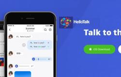 صفقة اليوم.. اشترك مدى الحياة في تطبيق HelloTalk لتعلم اللغات بخصم 87%