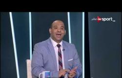 وليد صلاح الدين: مصر للمقاصة من أحسن القوايم في الناحية الهجومية