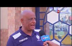 لقاء خاص مع رمضان السيد المدير الفني للنجوم عقب مباراة القناة