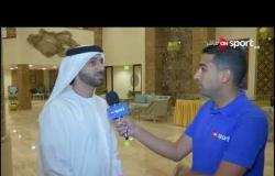 لقاءات مع بعض ممثلي بعثة الجزيرة الإماراتي ومدير الكرة بالإسماعيلي قبل مواجهتهما بالبطولة العربية