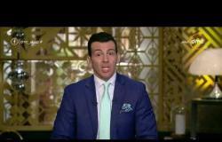 مساء dmc - الخارجية : مصر تعبر عن صدمتها ومتابعتها بقلق وأسف تصريحات رئيس الوزراء الاثيوبي