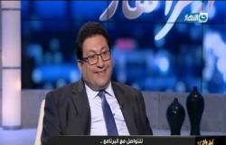 اخر النهار   الفقرة الطبية   مع الدكتور رامي غالي استاذ علاج الاورام و الاعلامية دعاء فاروق