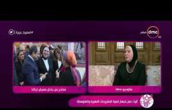 السفيرة عزيزة - د/ نيفين جامع تتحدث عن كواليس زيارة الرئيس السيسي لمعرض تراثنا