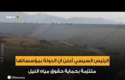 بعد تصريحات فاروق الباز.. ما حقيقة انهيار سد النهضة؟