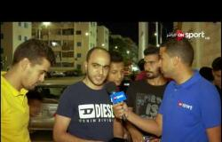 لقاءات مع جماهير الإسماعيلي أمام منافذ بيع تذاكر مباراة الجزيرة الإماراتي