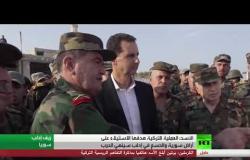 الأسد: العملية التركية هدفها الاستيلاء على أراضي سوريا والحسم في إدلب سينهي الحرب