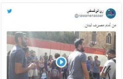 المحتجون يقطعون الطريق أمام مصرف لبنان في العاصمة بيروت