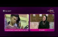 السفيرة عزيزة - د/ نيفين جامع توضح خطوات التقديم لتنفيذ المشروعات الصغيرة والمتوسطة