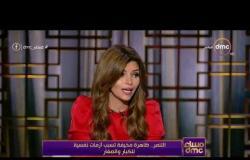 مساء dmc - محمد المهدي : في اي جريمة لازم ندرس حالة المتهم قبل عقابه