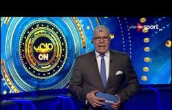 أحمد شوبير يكشف تفاصيل زيارة وزير الرياضة لـ محمود الخطيب