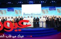 تكريم الشركات والأفراد الأفضل أداءً في جوائز ماريتايم ستاندرد