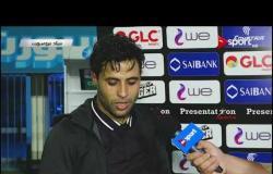لقاء مع محمد إبراهيم لاعب مصر للمقاصة بعد التعادل مع وادي دجلة