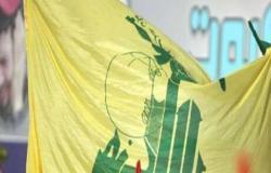 """فيديو : """"حزب الله"""" ينفي علاقته بتظاهرة الدراجات النارية وسط بيروت"""