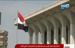أخر النهار   بيان هام عاجل من وزارة الخارجية حول سد النهضة