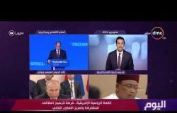 اليوم - هاتفيا: السفير صلاح حليمة نائب رئيس المجلس المصري للشئون الإفريقية