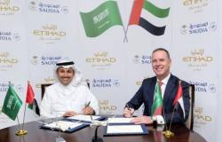 """""""الخطوط السعودية"""" و""""الاتحاد للطيران"""" الإماراتية تضيفان وجهات جديدة"""