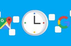 كيفية حذف بيانات سجل البحث والموقع تلقائيًا في حساب جوجل