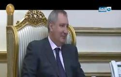 العلاقات المصرية الروسية.. شراكة استراتيجية