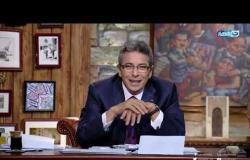 باب الخلق مع الإعلامى محمود سعد   الحلقة كاملة   حلقة الأحد 20 أكتوبر 2019