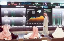 سوق الأسهم السعودية يواصل مكاسبه للجلسة الثانية بدعم البنوك