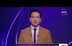 الأخبار - تحقيق دولي بشأن استخدام تركيا أسلحة محظورة في شمال سوريا