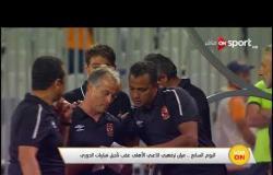 مران ترفيهي للأهلي عقب تأجيل مباريات الدوري