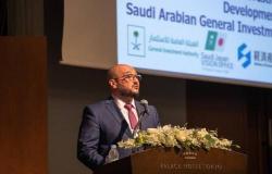 انطلاق أعمال منتدى الرؤية السعودية اليابانية في طوكيو