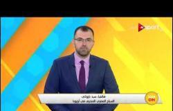 """مداخلة السباح المصري المحترف باوروبا """"سيد باروكي"""" لـ #ميديا_ON"""