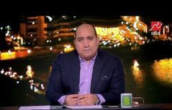 المداخلة الكاملة لـ محمد إبراهيم لاعب المقاصة فى اللعيب