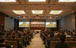 """بنك """"إم.يو.إف.جي"""" الياباني يُوقع اتفاقية مع الهيئة العامة للاستثمار السعودية"""