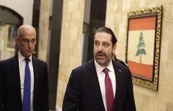 """الحكومة اللبنانية تعلن بدء تنفيذ """"الإجراءات الإصلاحية"""""""
