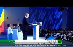 روسيا - إفريقيا.. تعاون اقتصادي وسياسي