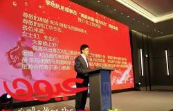 """انتهت بنجاح حملة """"الصين الجميلة"""" الترويجية للسياحة الآسيوية في دبي"""