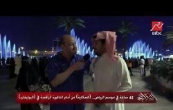 """48 ساعة في موسم الرياض.. """"الحكاية"""" من أمام النافورة الراقصة في """"البوليفارد"""""""