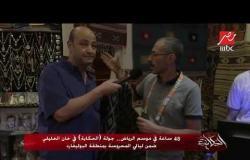 """48 ساعة في موسم الرياض.. جولة """"الحكاية"""" في خان الخليلي ضمن ليالي المحروسة بمنطقة """"البوليفارد"""""""