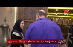 """48 ساعة في موسم الرياض.. جولة """"الحكاية"""" في مطاعم """"البوليفارد"""" أكبر منطقة ترفيهية"""