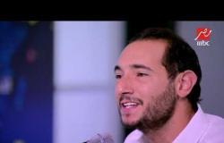 """أحمد الروبي يتألق في أغنية """"من يومها"""" داخل استوديو ( #الجمعة_في_مصر )"""