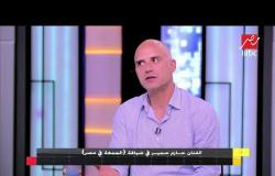 """الفنان حازم سمير يكشف أسباب اعتذاره عن الجزء الثالث من مسلسل """"هبة رجل الغراب"""""""