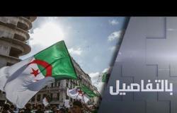 """حراك الجزائر.. مطالب بـ """"استقلال جديد"""""""