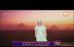 مساء dmc - من قلب الأهرامات .. كاتي بيري تتغزل في الحضارة الفرعونية في عيد ميلادها الـ 35