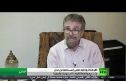 القوات الإماراتية تنهي انسحابها من عدن