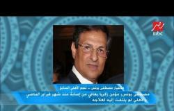 مصطفى يونس: تعظيم سلام لما يفعله المستشار تركي آل الشيخ ويجب تكريمه من جمهور الأهلي