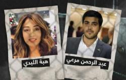 المركز الوطني لحقوق الانسان يتابع قضايا الاسيرين اللبدي ومرعي
