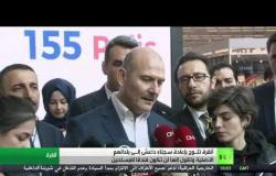 أنقرة: سنعيد سجناء داعش لبلدانهم الأصلية