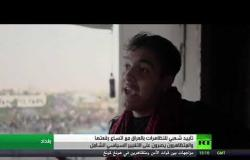 احتجاجات العراق تكتسب زخما إضافيا